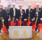 BASF baut neue World Scale Anlage in China Foto: BASF)